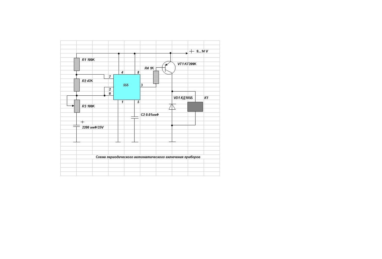 Схема задержки отключения реле на 555