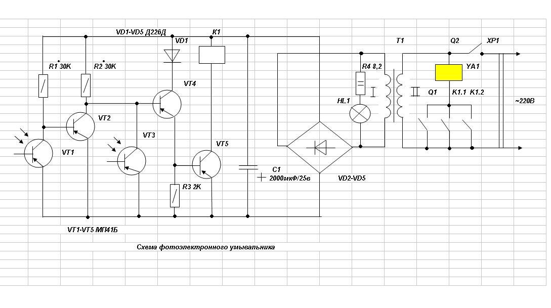 Схема фотореле приведена на