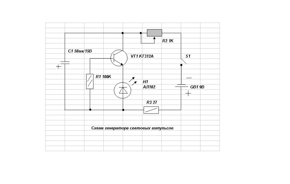 схема генератора коротких