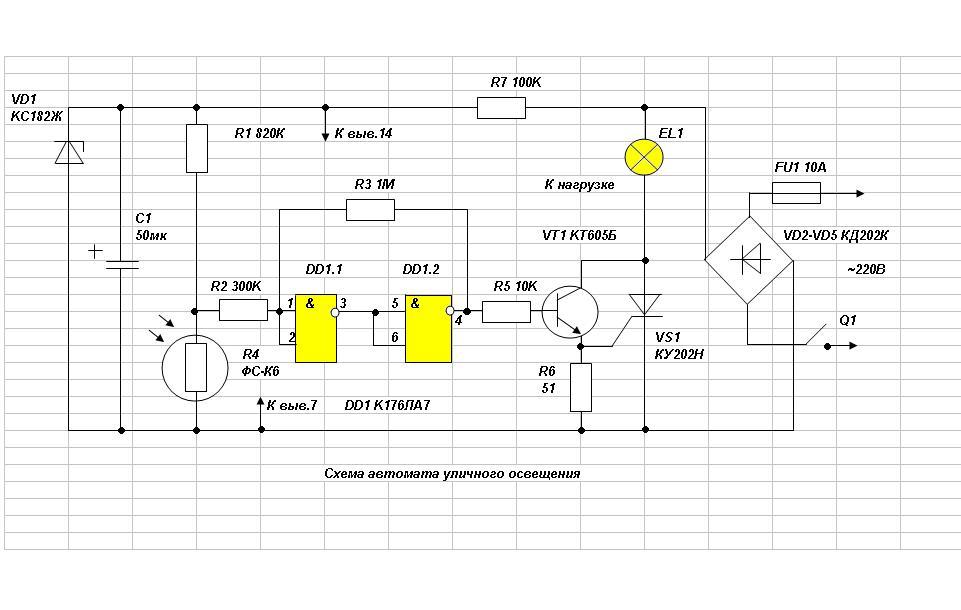 Электрическая схема rover