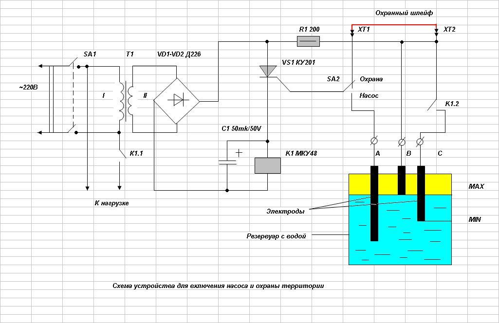 Схемы уровня воды на тиристорах