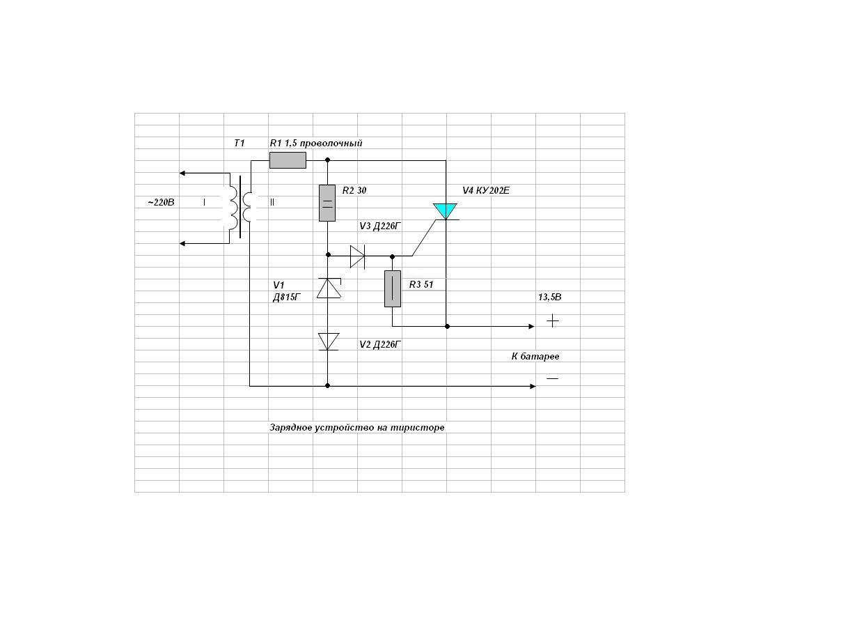 Схема светодиодного фонарика с зарядкой на аккумуляторе