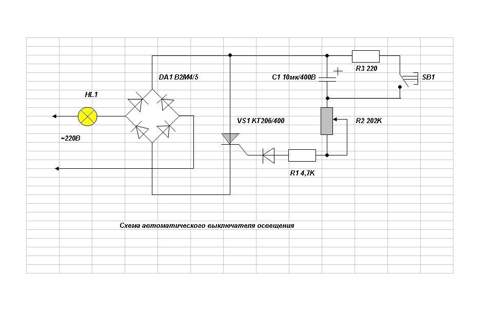 Схема устройства, показанное