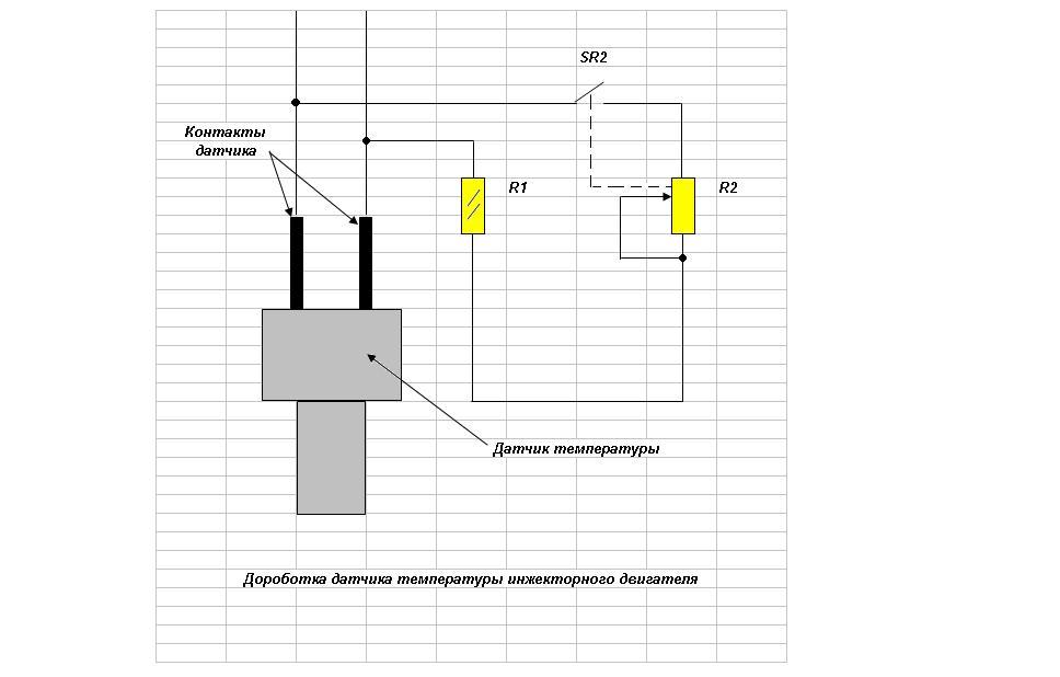 Схема показана на рисунке 7.