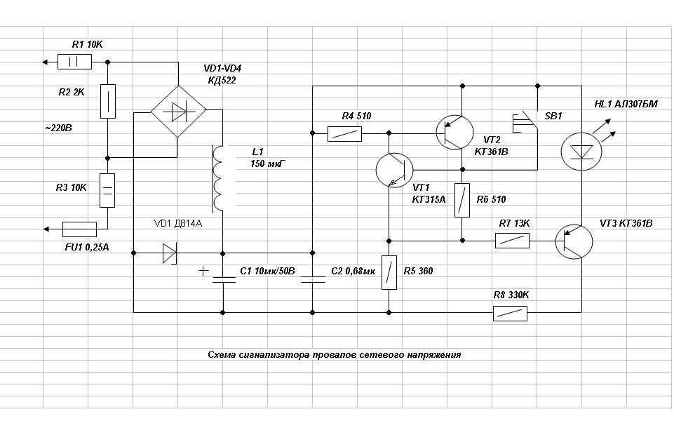 Схема сигнализатора изображена