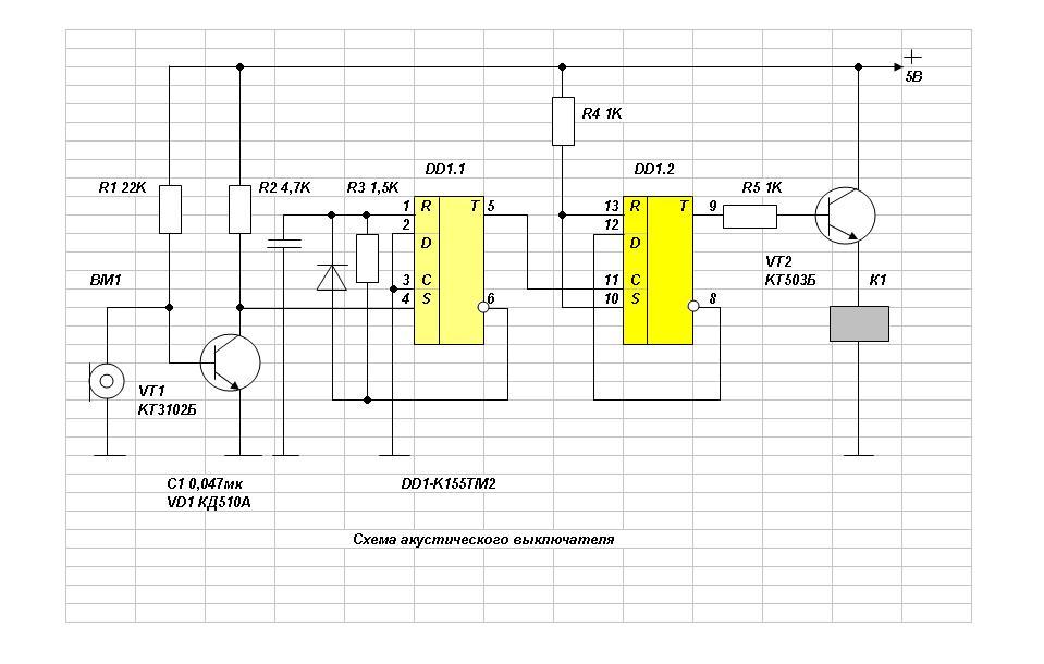 Схема устройства на рисунке 1.