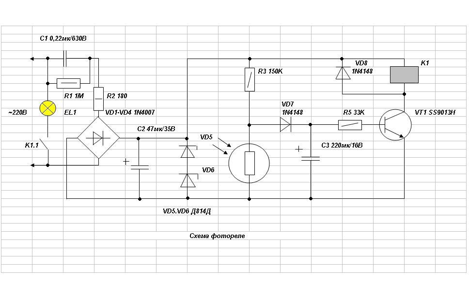 Схема прибора, показанная на