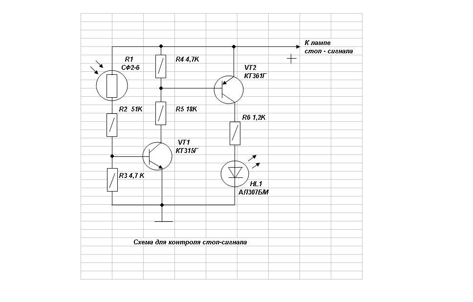 Электрическая схема toyota