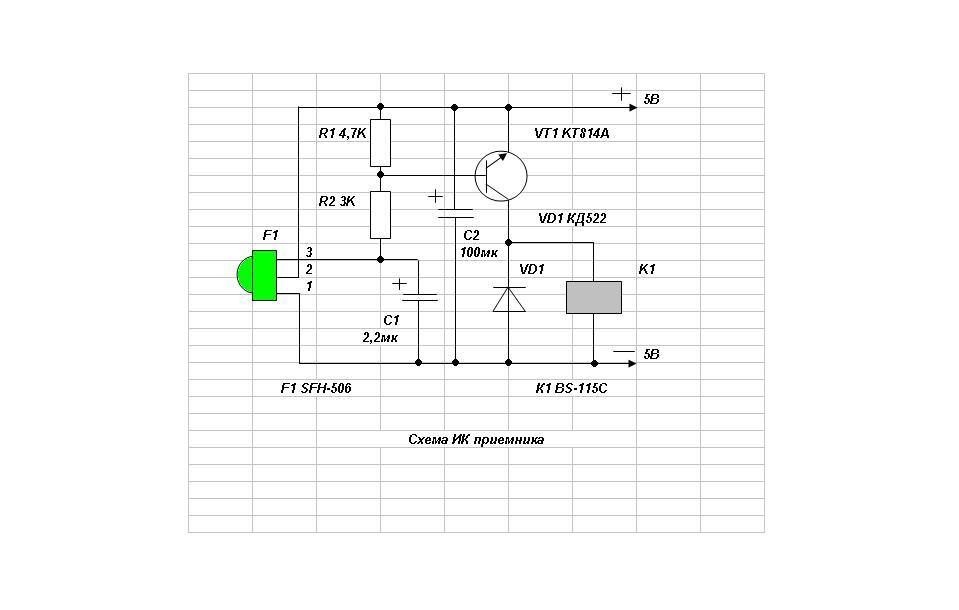 Схема ИК приемника изображена