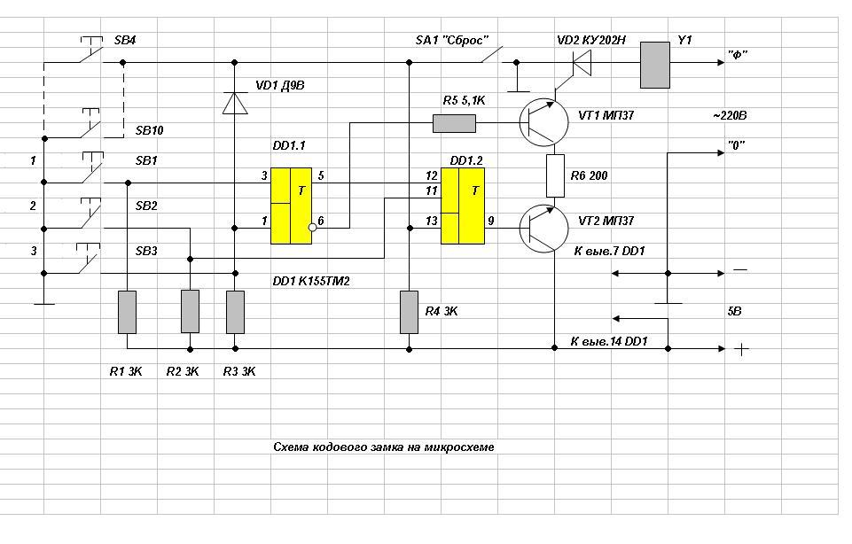В схеме электронного кодового
