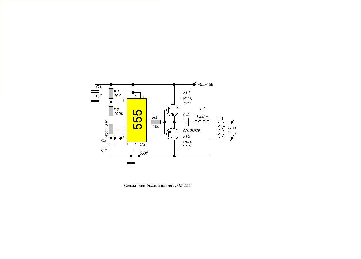Типовая схема включения мс34063 22