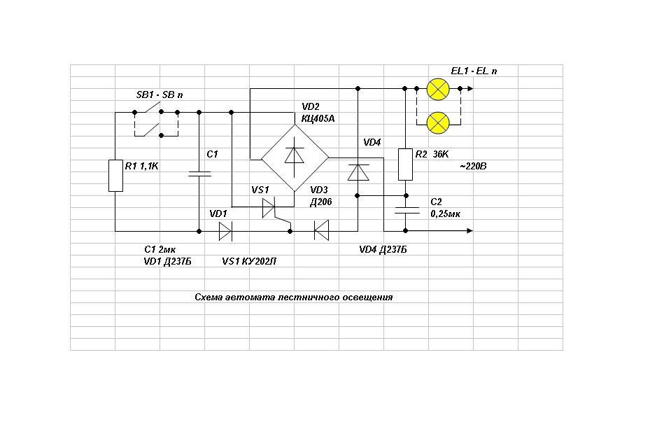 Схема автомата для освещения