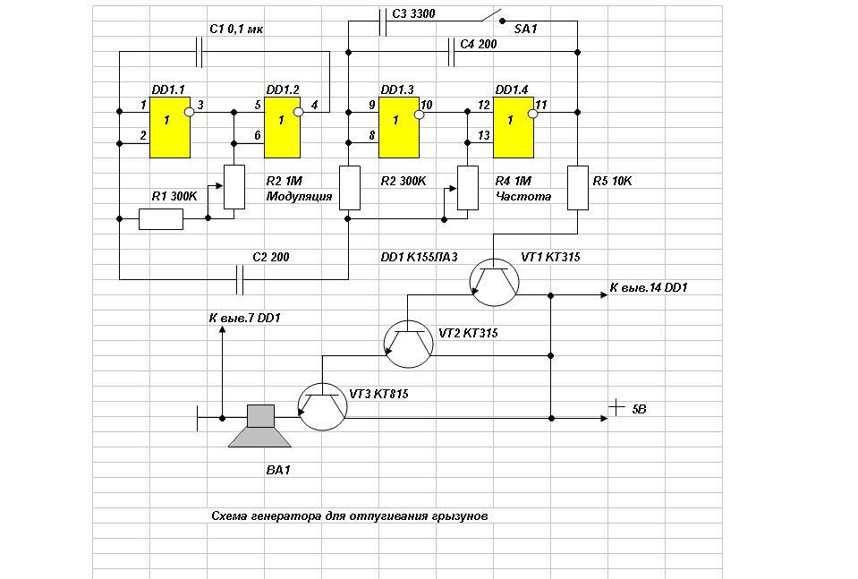 Схема генератора состоит из