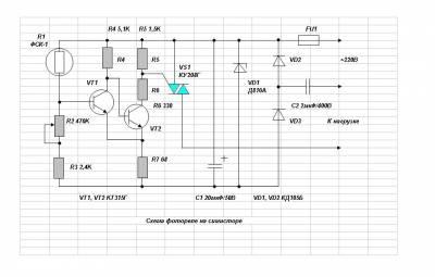 Фотореле своими руками: схема, видео, инструкция по сборке 82